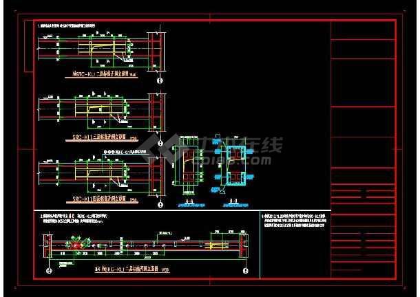 大跨型钢梁支座开洞补强节点图纸-图1