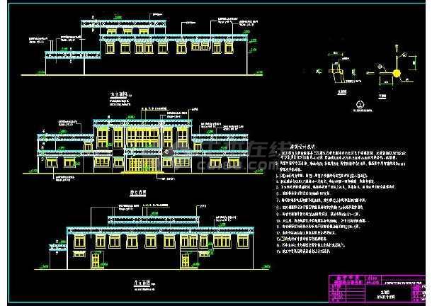 某地大型藏族医院建筑设计图(含设计说明)-图1