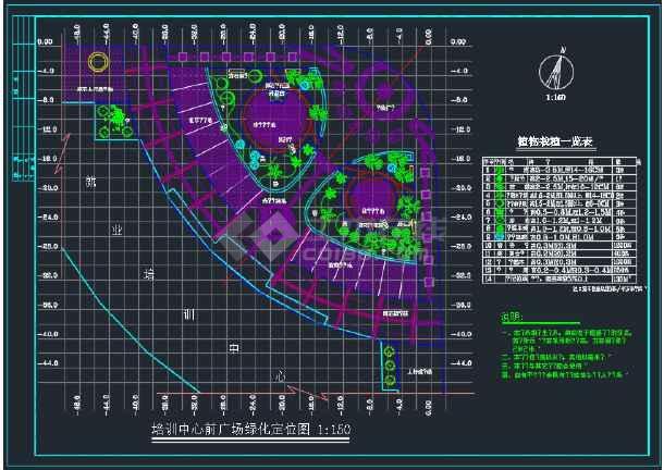 北京朝阳区广场全套环境CAD施工详图-图3