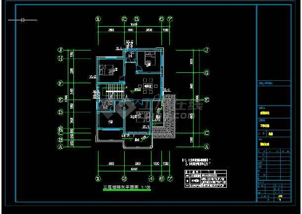 140平方农居水施设计全套CAD图纸-图1
