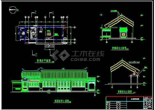 某地四合院西厢房建筑设计图(标注详细)