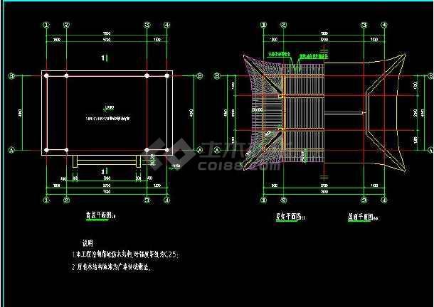 某地小型仿古四方亭建筑图(标注详细)-图2
