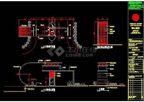 某地小型保安亭入口建筑设计图(共4张)-图1