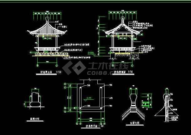 某地小型古建四角亭建筑施工图(标注详细)-图2