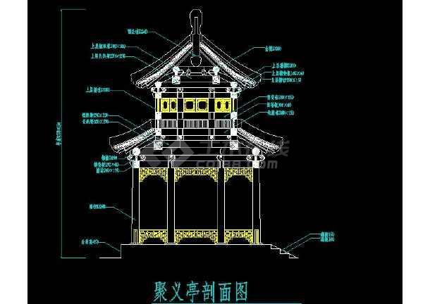 某地小型单围重檐八角亭建筑设计图(共4张)-图1