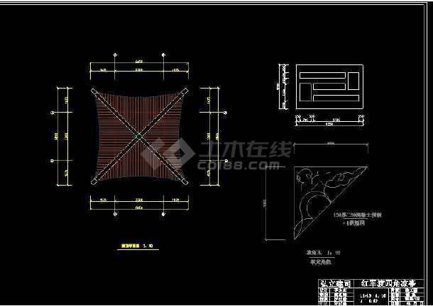 某地小型古建四角亭建筑设计图(共4张)-图1
