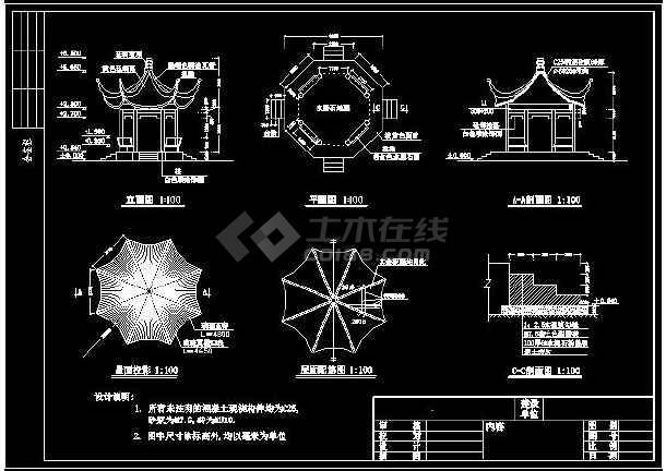 某地小型八角亭建筑设计图(标注详细)-图1