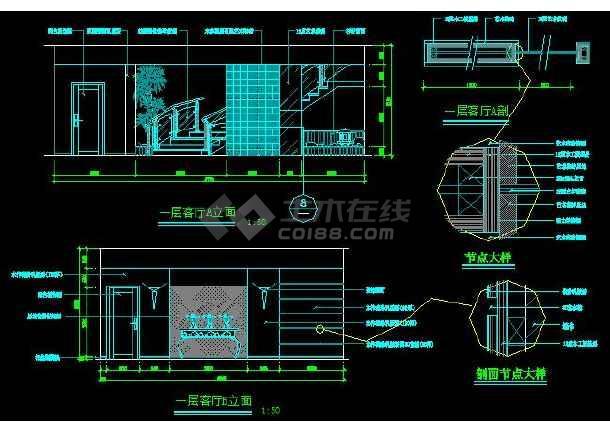 某市小区别墅样板间装修设计竣工图(全套)-图1