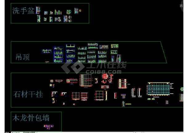 150多套CAD装修施工节点图(全套)-图2