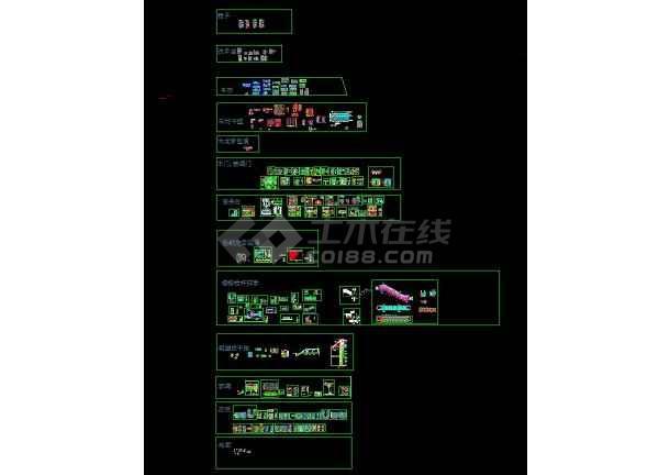 150多套CAD装修施工节点图(全套)-图3