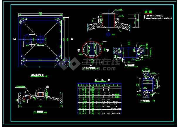 某地区无阀滤池工艺设计图-图3