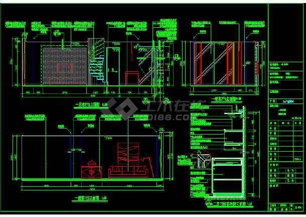 单身公寓建筑施工图加效果图方案图纸-图2