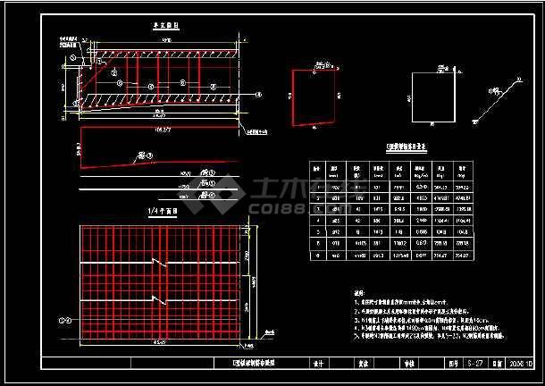 空腹式钢筋混凝土连孔板钢筋_cad图纸下载cad如何拱桥打出三级图片
