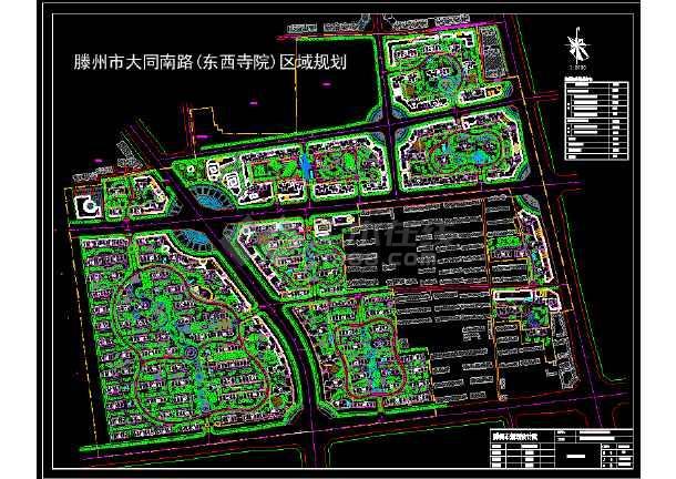 某市城市区域改造规划的全套cad平面施工图纸-图1
