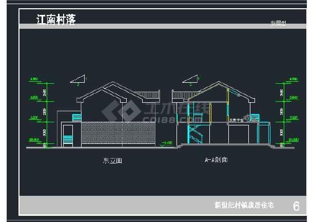 南京新世纪村镇康居住宅建筑设计CAD施工图-图2