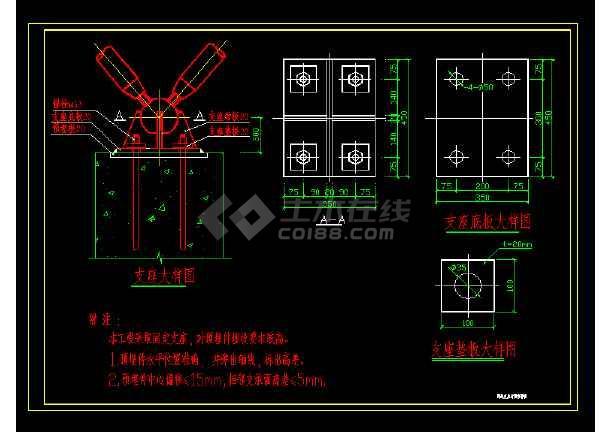 铝板图纸建筑结构图节点CAD结构(标注详细)_干图纸网架挂全套图片