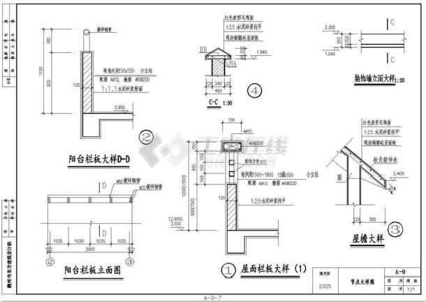 某地区小型的新农村建设农民住宅图-图3