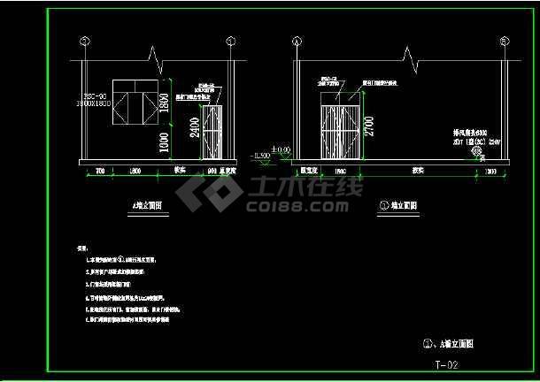 乌村图纸400kVA配电房图纸工程金钥匙村委记录全年图片