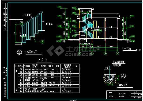 赣州市新农村建设农民住宅设计cad图