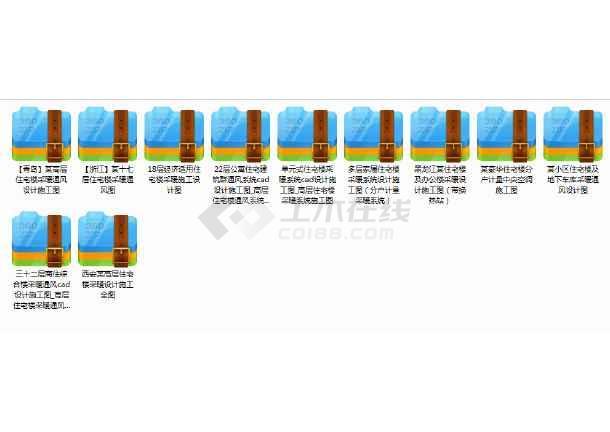 【整合】11套住宅楼采暖设计图纸-图1