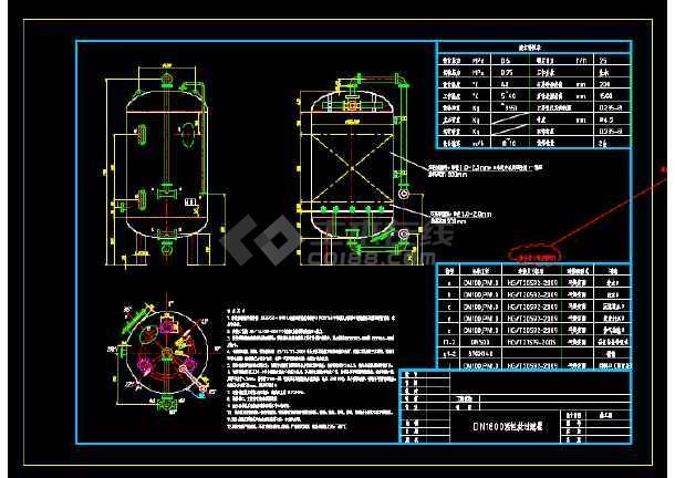 DN1800活性炭过滤器制造图-图1