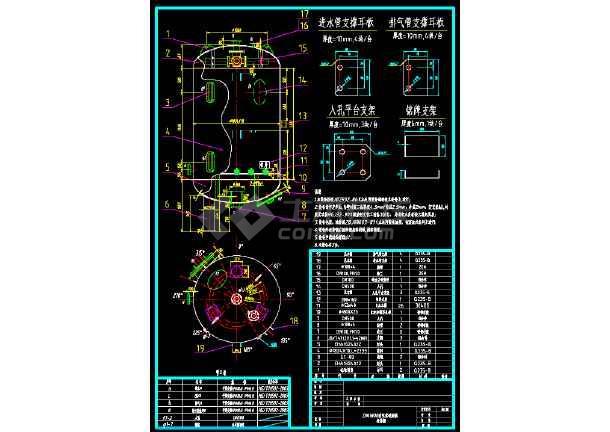 DN1800活性炭过滤器制造图-图2