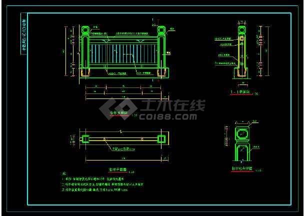 某钢架拱型桥全套CAD图纸设计图-图1