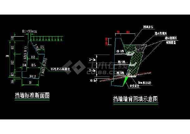 道路建设挡土墙标准cad施工图纸-图2