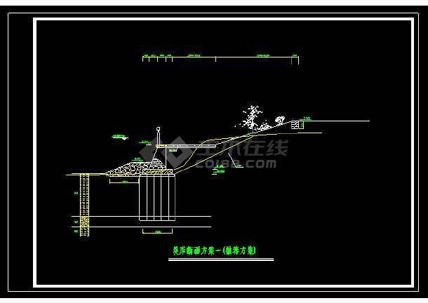 黄埔大桥堤防加固断面详细方案施工cad图纸-图2