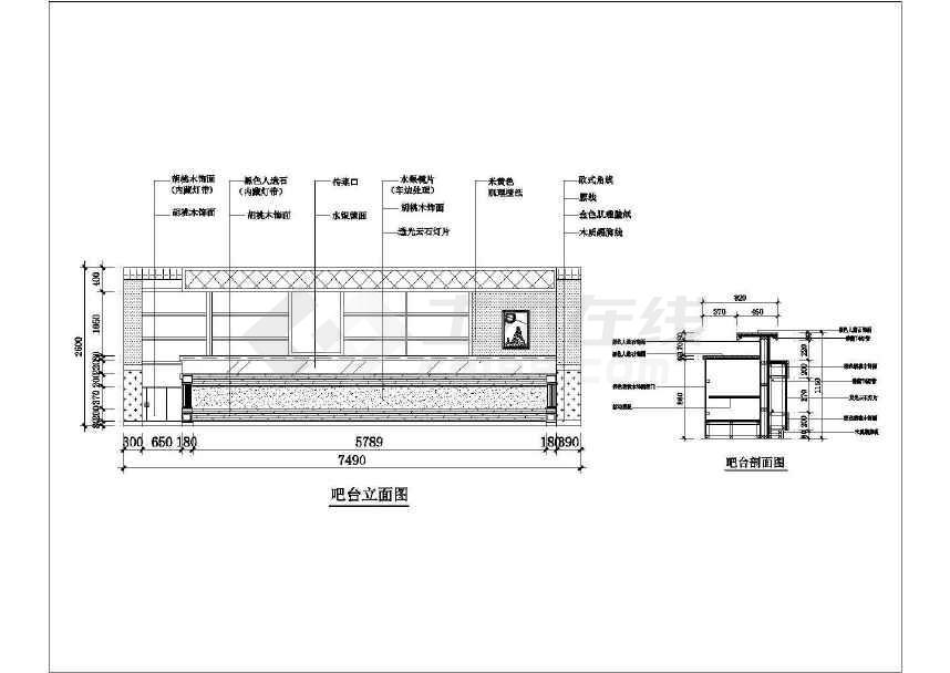 第5大道咖啡厅设计施工图(含效果图)