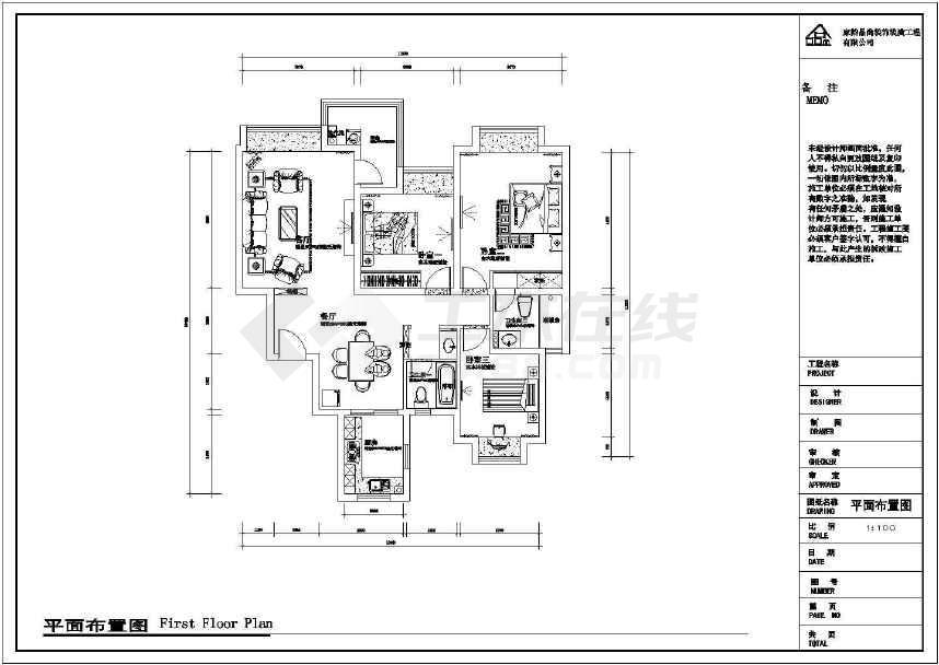 室内家具布置cad平面设计(共四张)-图1