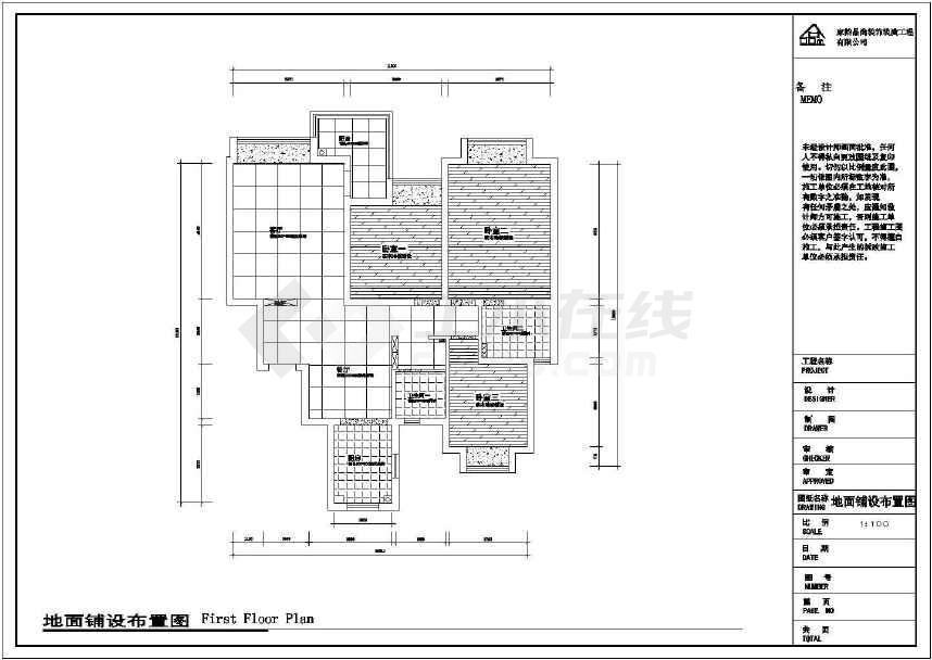 室内家具布置cad平面设计(共四张)-图2