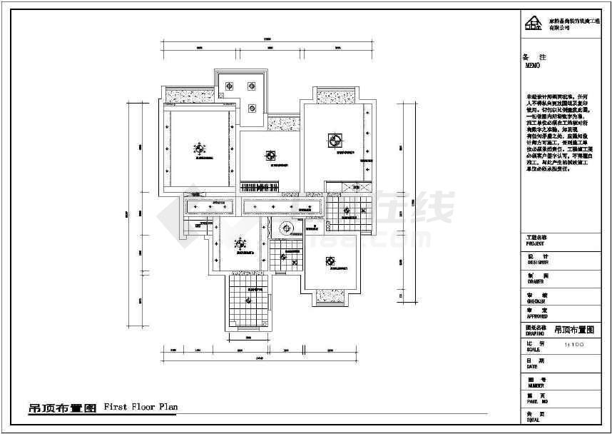 室内家具布置cad平面设计(共四张)-图3