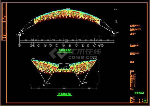全套某异形网架结构施工设计cad方案图纸