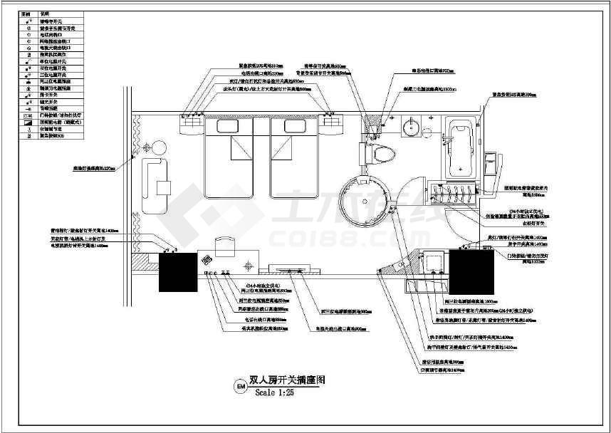 具有特色的双人房间精装装修设计图-图3