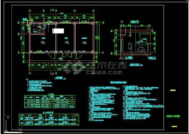 污水处理厂辅助用房建筑施工图-图3