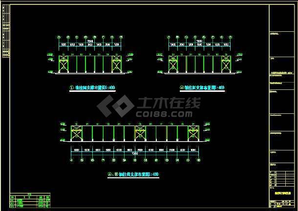 康利石材公司钢结构工程cad方案设计图