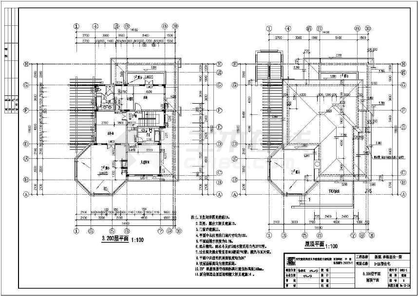 香格里拉千万级别墅建筑全套图(共4张)-图1