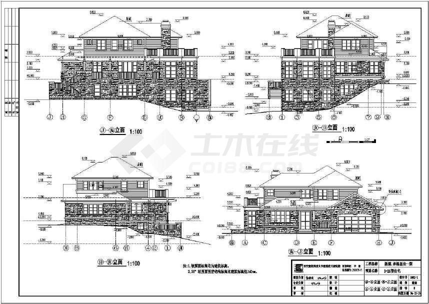 香格里拉千万级别墅建筑全套图(共4张)-图2