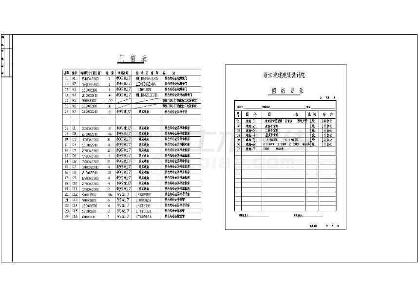 某大型余杭茶馆CAD建筑施工图(共12张)-图3
