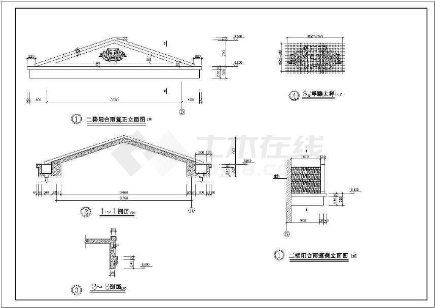 某地小别墅建筑设计图(含设计说明)-图1