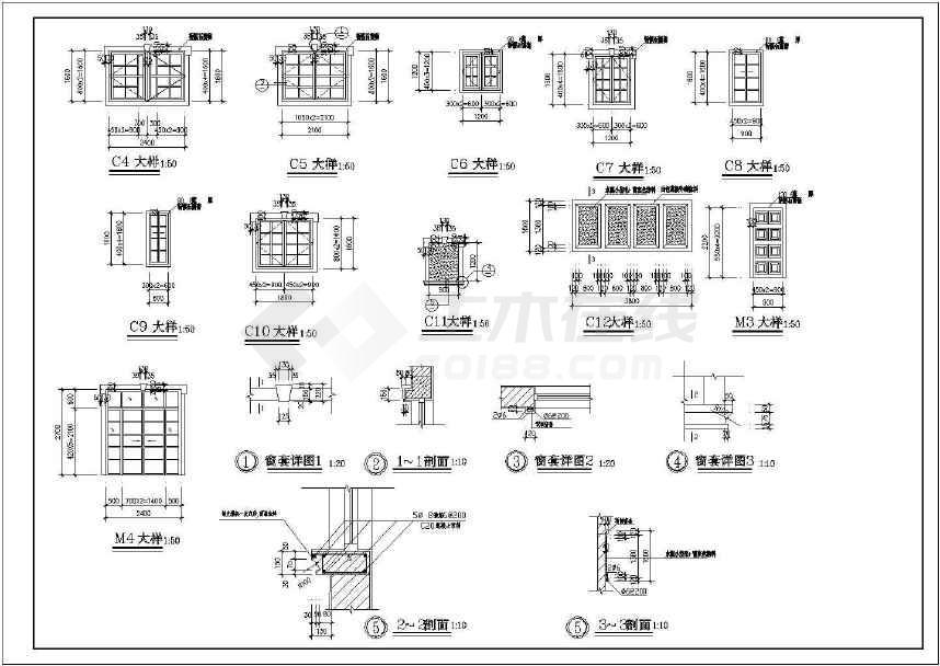 某地小别墅建筑设计图(含设计说明)-图3