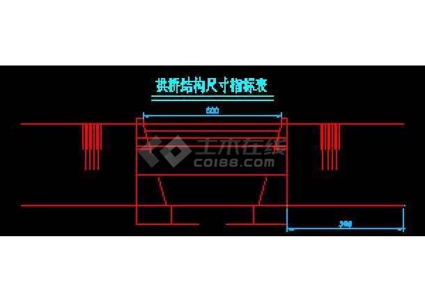 某建筑六米跨图纸cad施工设计拱桥cad如何用ucs图片
