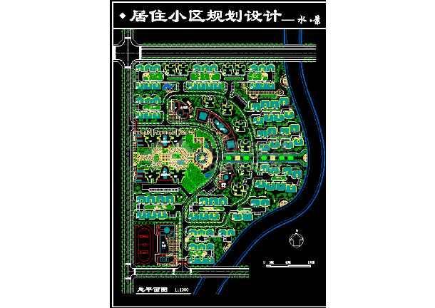 某市居住小区建筑规划CAD施工设计图-图1