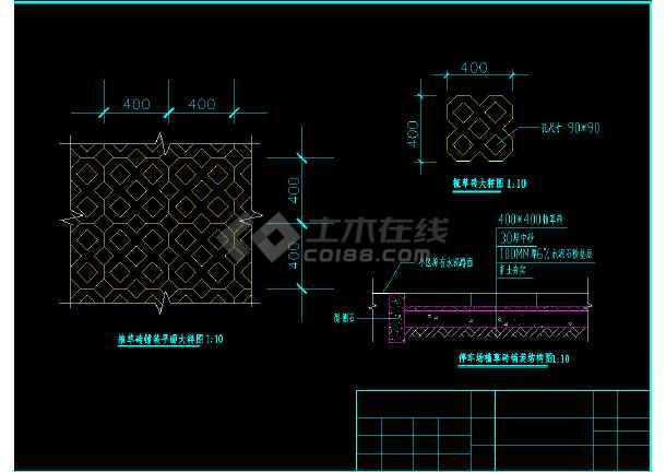 艺术花架CAD平立面设计施工图纸-图1