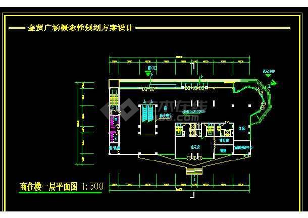 重庆金贸广场设计方案与施工全套CAD图纸-图2