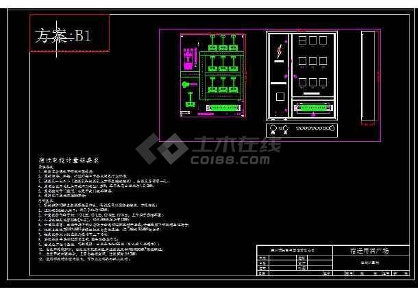 金属不锈钢户内安装电能计量箱-图1