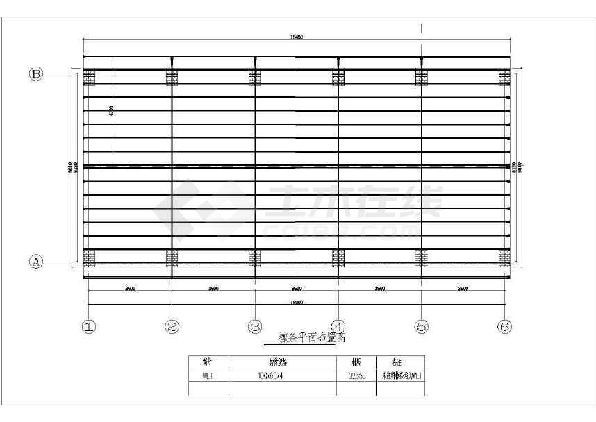 某地工业园建筑全套设计图(办公楼,配电房,别墅等)-图1