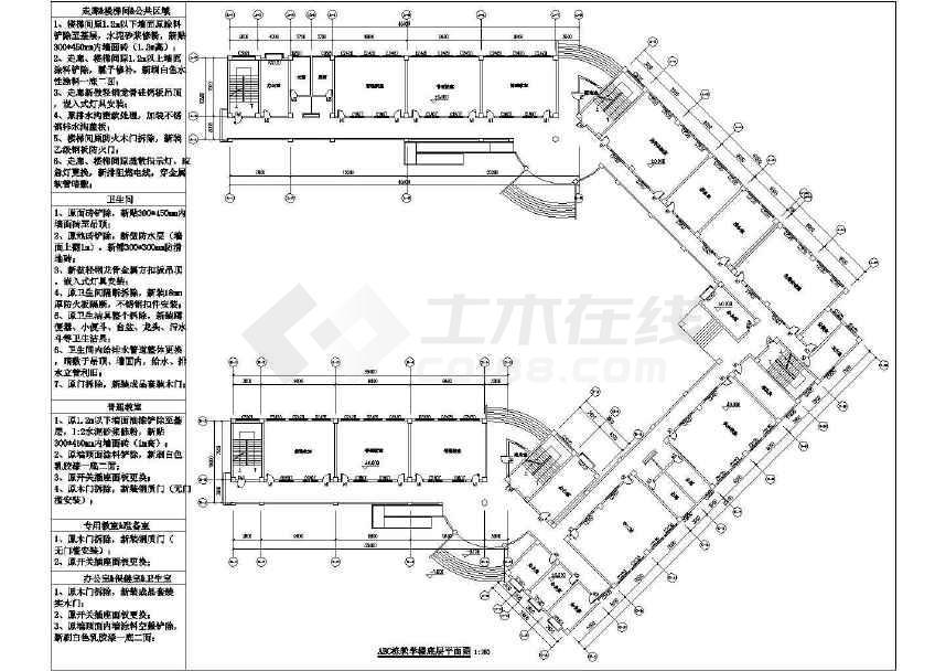 某学校建筑修缮设计施工图(含水电)-图1