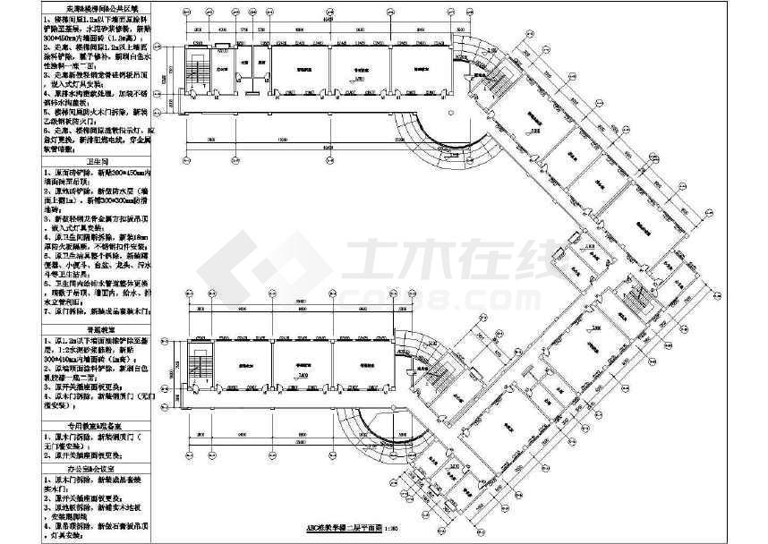 某学校建筑修缮设计施工图(含水电)-图2